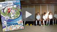 Kanlux Cup - zaproszenie na turniej piłkarski
